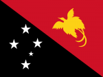 Skerry - Papua New Guinea