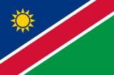 Alma - Namibia