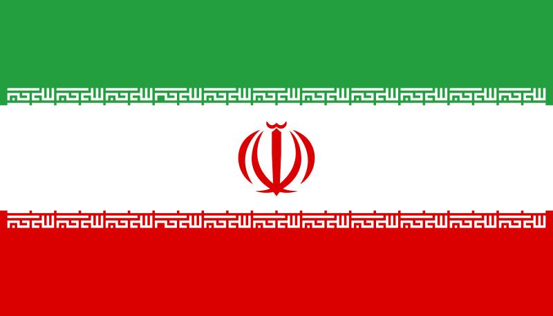 Shahram - Iran